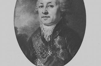 Граф Алексей Иванович Васильев