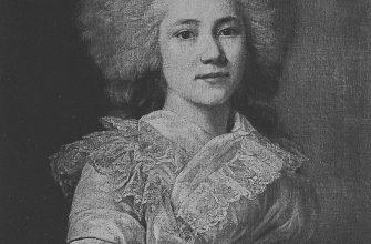Княгиня Евгения Сергеевна Долгорукая