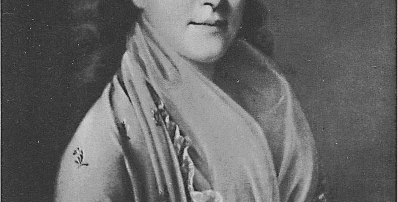 Наталия Акимовна Грибовская