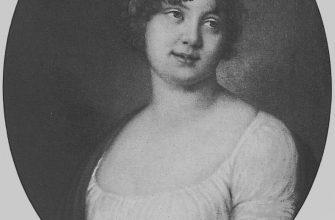Княгиня Екатерина Павловна Багратион