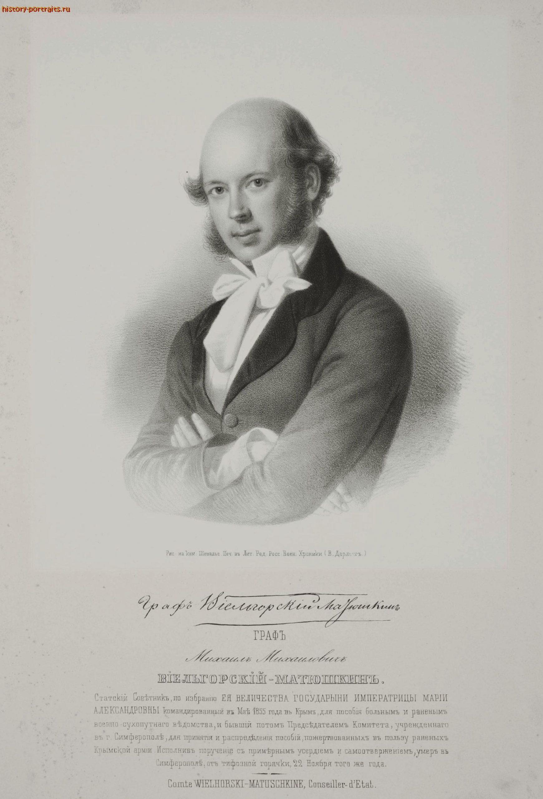 Граф Матвей Юрьевич Виельгорский