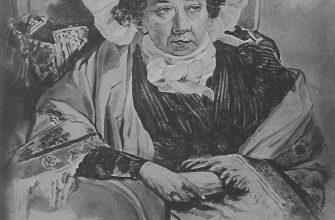 Наталия Кирилловна Загряжская