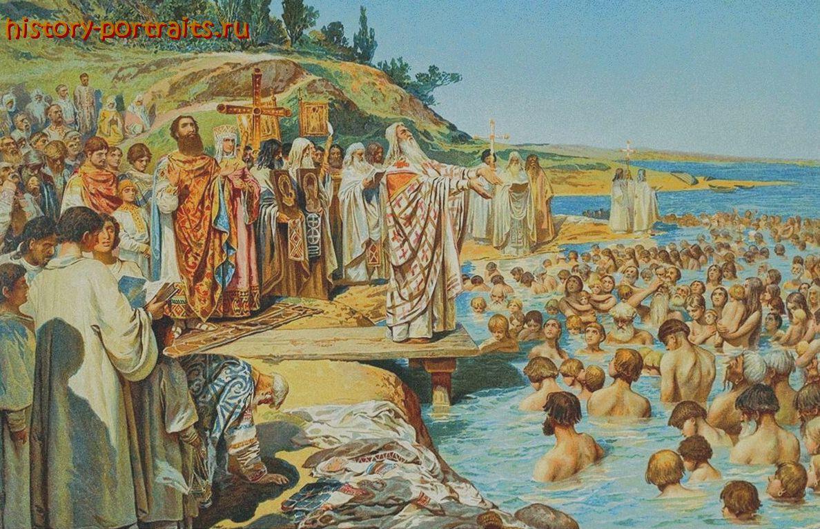 Суть принятия христианства на Руси