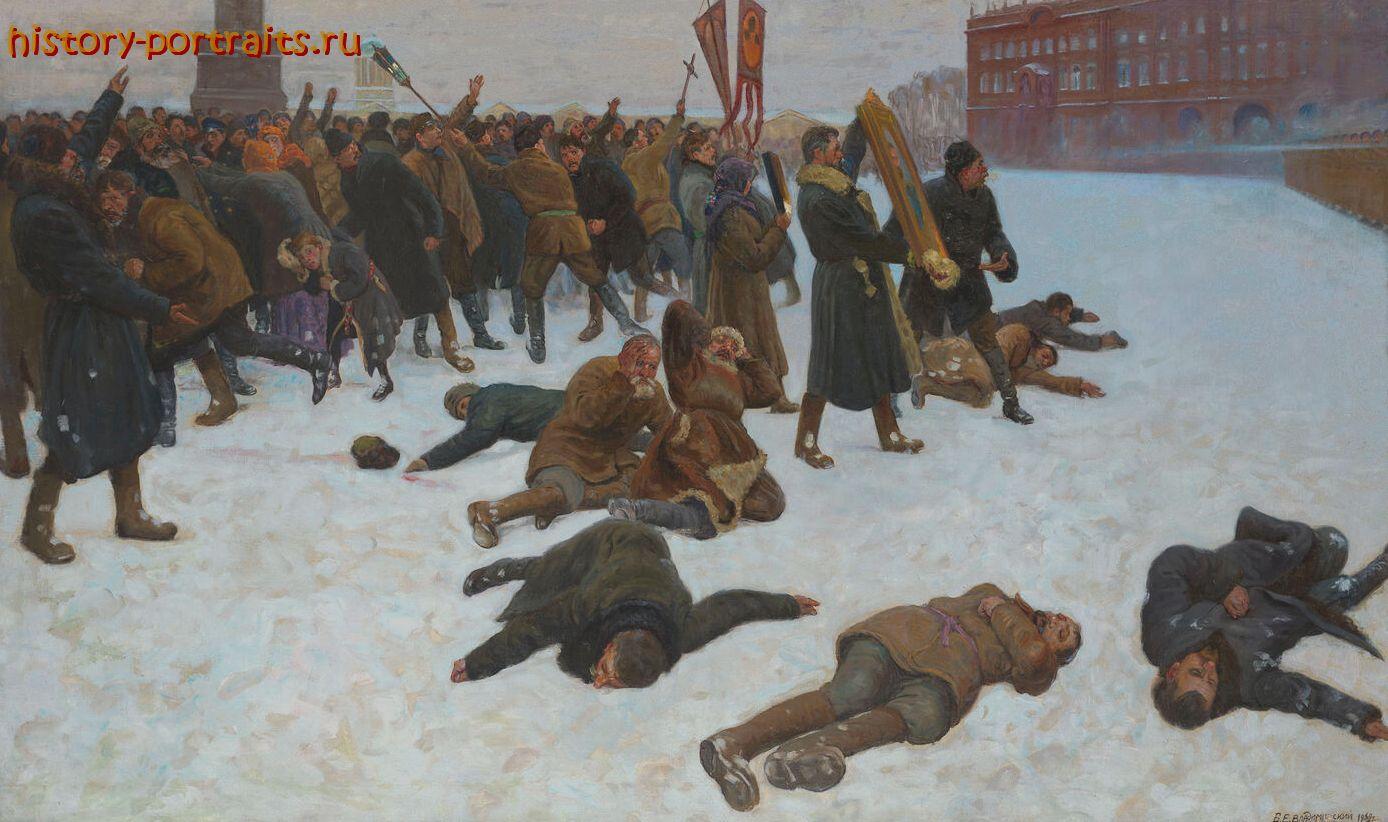 Все о кровавом воскресенье 9 января 1905 года